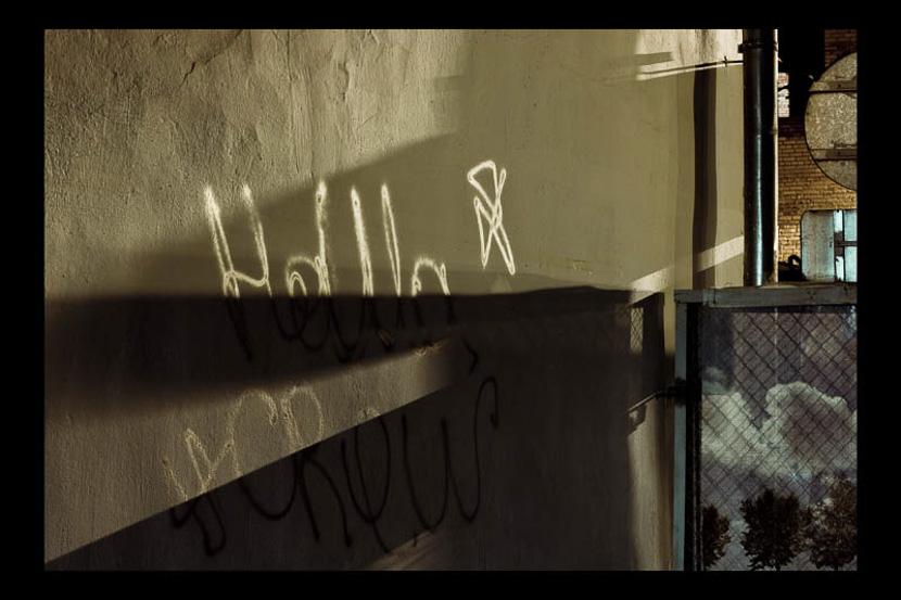 фото Артема Гаруновича;фотокурсы Вадима Качана в Минске; фотошкола; обучение фотографии; фотокурсы при союзе дизайнеров
