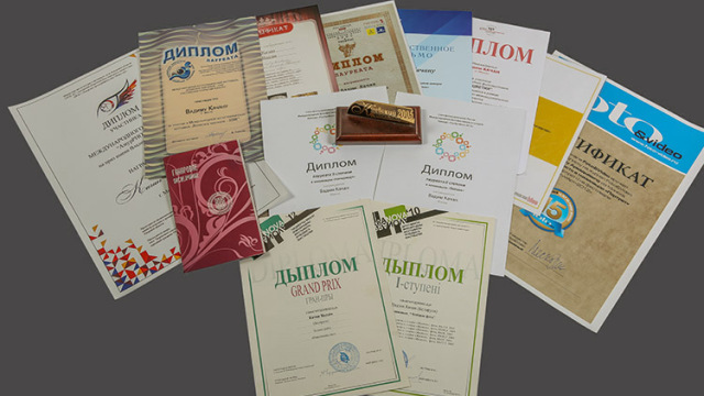 Дипломы Вадима Качана