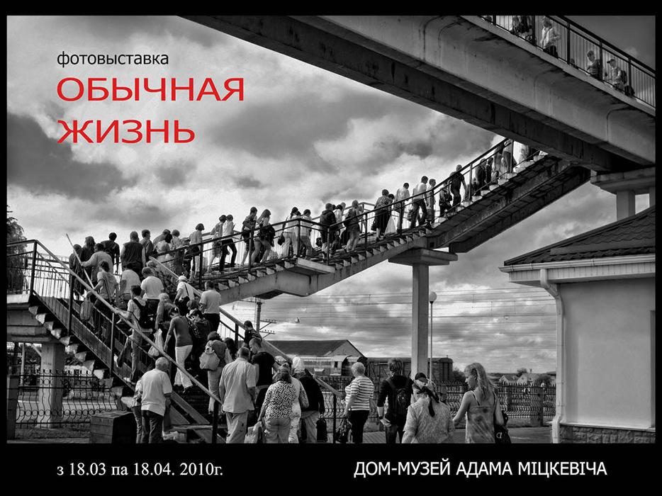 курсы фотографии в Минске